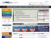 Forex.com Japan評判・評価