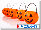 FXシステムトレード2012年10月第5週~11月第1週の成績検証