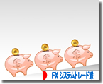 FinalCashBack 10月のキャッシュバック金額は5501円!