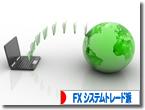 インフォカート 特典ファイルのダウンロードの仕方