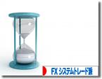 ナイトゼロFXの申し込みは12月10日まで!