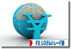 DMM FX ポイントサービスで1000円キャッシュバック!
