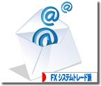 お問い合わせメールは基本24時間以内に返信します!
