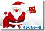 FXシステムトレード2012年12月第4週の成績検証