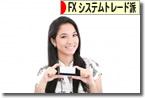 FXDDのキャンペーンで115,000円キャッシュバック!