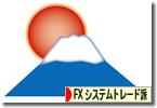 FXシステムトレード2013年1月28日~2月1日の成績検証