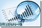 あゆみインベストメント 配信 1月月間成績ランキング