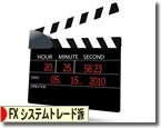 あゆみインベストメント 配信者の動画公開中!