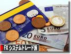 YJFX 8000円キャッシュバックキャンペーン中!