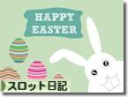 FXシステムトレード 2013年3月4日~3月8日の成績検証 -231213円