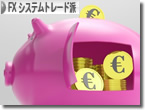 FinalCashBack 2月のキャッシュバック金額は21,668円!