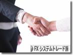 シストレ24 当サイト限定タイアップキャンペーン!