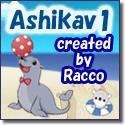 Ashika V1 検証・レビュー・評価
