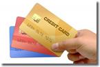 シストレを始めるにあたってクレジットカードは必要ですか?