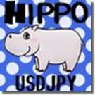 リリー&ラッコのHippo
